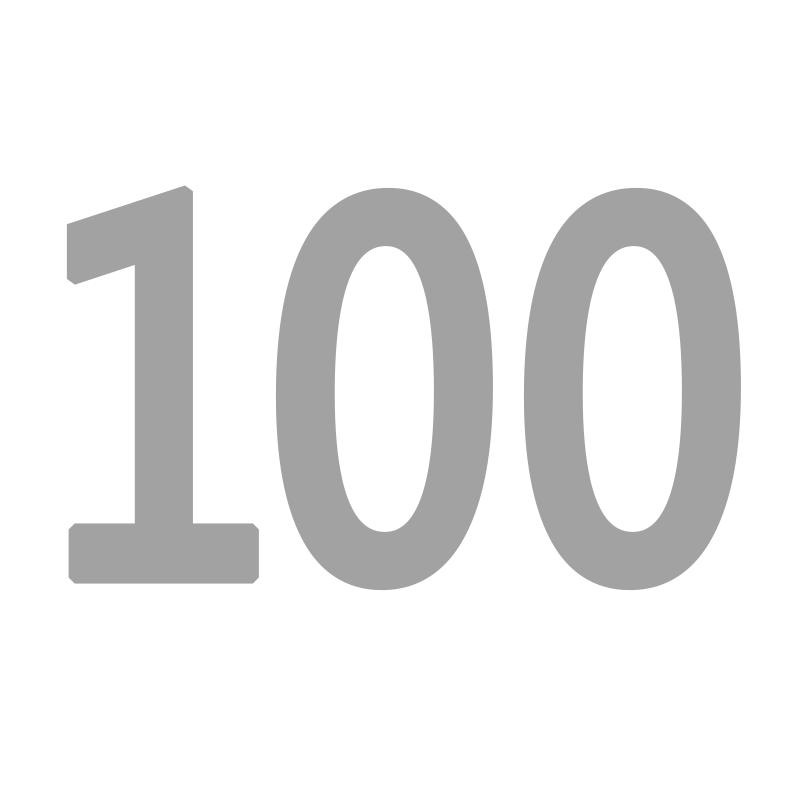 100級研究生