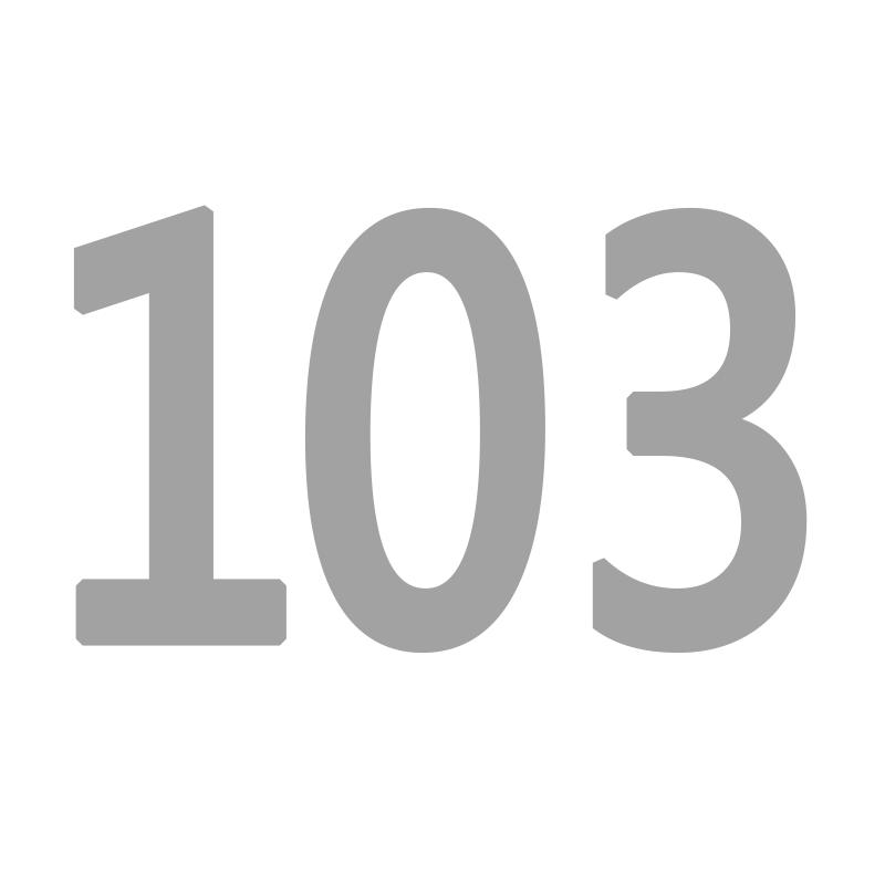 103級研究生