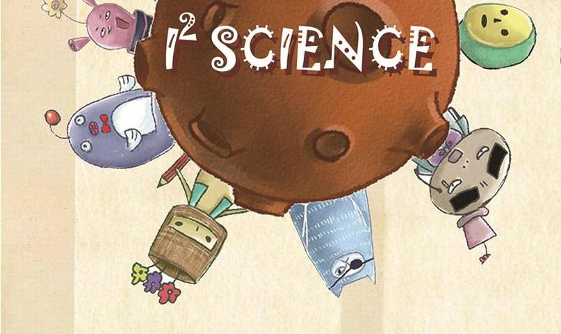 I2 SCIENCE